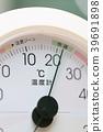 ไฮโกรมิเตอร์ (สังเกตขนาดวัดอุณหภูมิวัดอุณหภูมิสินค้าขนาดเล็กสินค้าเบ็ดเตล็ดไลฟ์สไตล์สะดวกสบายใกล้ชิด) 39691898