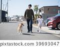 走狗的小学生的女儿和父亲 39693047