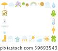 雨季图标框架材料 39693543