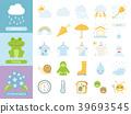 雨季图标集 39693545