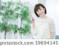 女性畫像明亮的圖像木頭建築 39694145