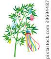 Tanabata裝飾例證 39694487
