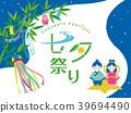 Tanabata背景例證 39694490