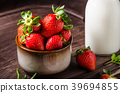 Pancakes with strawberries 39694855