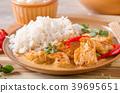 Delicious chicken curry 39695651