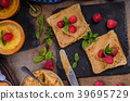 Toast with peanut butter and berries 39695729