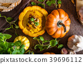 Creamy pumpkin soup 39696112