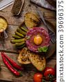 Beef tartare dish 39696375