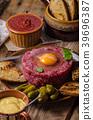 Beef tartare dish 39696387