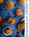 muffin blueberry food 39696874