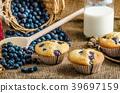 玛芬 食物 食品 39697159