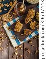Baked granola 39697443