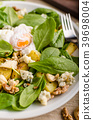 Spinach salad with egg benedict 39698004