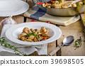 Fresh mushroom salad with chilli and herbs 39698505