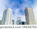 與塔公寓和大廈的都市風景 39698760