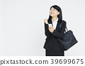 商業 商務 智能手機 39699675