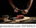 Chef butcher prepare beef steak 39700025