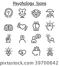 Psychology icon set in thin line style 39700642