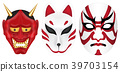 japan devil fox and kabuki mask set 39703154