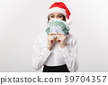 Christmas and finance concept - Young business 39704357