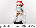 商业 商务 财政 39704357