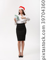 Christmas and finance concept - Young business 39704360