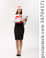Business Concept - young business woman woking on 39704371