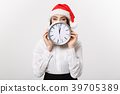 Time management concept - Young business woman 39705389