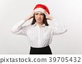 Business Concept - Modern caucasian business woman 39705432