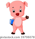 pig holding book 39706078