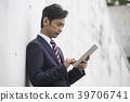 male man business 39706741