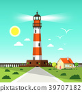 Lighthouse Tower Vector Illustration with Seagulls 39707182