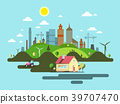 Flat Design City. Abstract Vector Town. 39707470