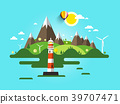 Vector Lighthouse Illustration. 39707471