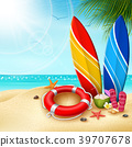 Summer holidays background 39707678