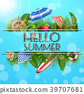 Hello Summer with leaves tropical in hole. banner, 39707681