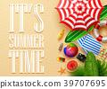 ฤดูร้อน,หน้าร้อน,แดดร้อน 39707695