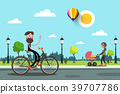 Man on Bicycle and Young Woman with Baby Carriage 39707786