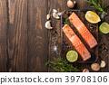 三文鱼 鲑鱼 原料 39708106