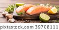 Fresh raw salmon fillet 39708111