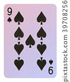Playing cards, Nine of spades 39708256