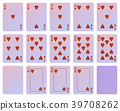 Playing cards - heart suit 39708262