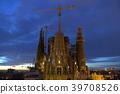 Sagrada Familia at dawn 39708526