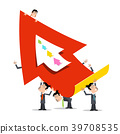 Business Men Holding Big Red Paper Arrow 39708535