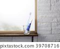 칫솔, 컵, 창문 39708716