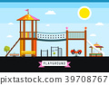 playground, play, vector 39708767