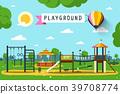Children's Playground on City Park. 39708774