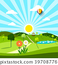Park or Meadow Vector Landscape 39708776