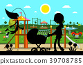 Kid's Playground in Park with Mother and Child 39708785