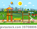 Playground in City Park Vector 39708806